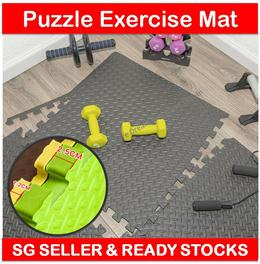 Multipurpose Anti Fatigue Exercise Puzzle Mat Tiles Interlock EVA Foam Waterproof Non Toxic 4pc Set