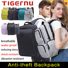 [NEW BEST 8 MODELS]◆″Tigernu® Authentic″ Anti-theft Water repellant Backpack for Unisex/ Laptop bag/