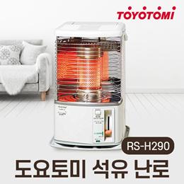 トヨトミ TOYOTOMI 石油ストーブ ホワイト RS-H290(W)