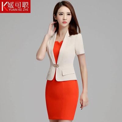 Qoo10 She Can Be A Professional Dress Suit Women Wear Dresses Set