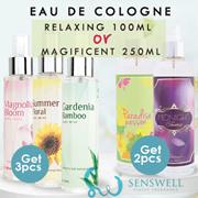 Get 3pcs_Eau De Cologne Relaxing 100ml/ Get 2pcs_ Magificent 250ml