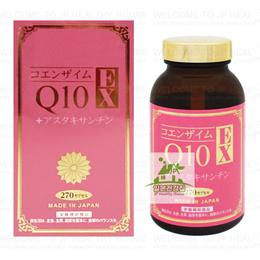 Held 영산면세점 코엔자임 Q10 EX/일본 구매대행/100%정품/일본EMS직배송