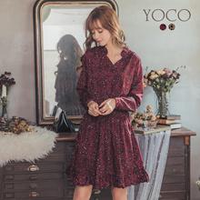 YOCO - Leopard Print Buckle Chiffon Dress-182274-Winter