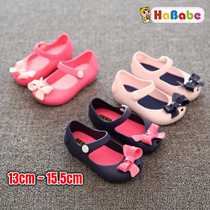 【Sweet Smell Girls sandals】 Kids Shoes | Baby Bow Casual Shoe | 13cm~15.5cm