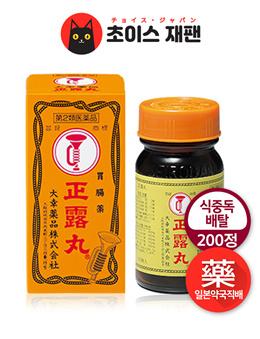 정로환 위장약 (100/200정)일본매장직배송/ 배탈 식중독 / 설사 / 일본매장직배송 / 가정상비약