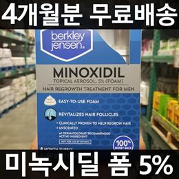 [버클리젠슨] 미녹시딜 폼 맨 4P 4개월분 남성용 / 로게인 거의 대부분 동일한 제품 탈모예방 탈모관리 발모제