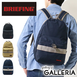 f0f51b5a7147  Japanese genuine  Briefing rucksack BRIEFING bag rucksack NC LIGHT PACK NC  light pack backpack