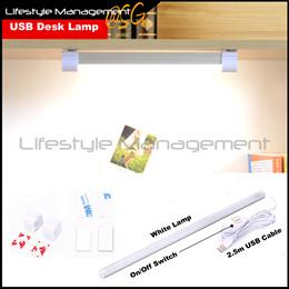 USB Table/Desk/LED Home/Office Reading Lamp/Light (37cm)