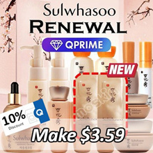 SUPERSALE ONLY $3.59!! [Sulwhasoo] Sample Collection! Essence/Serum/Cream/Eye Cream/Ginseng/Whitening