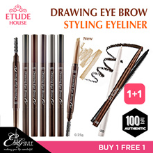 1+1 Deal ✿ Etude House ✿Drawing Eye Brow / Styling Eyeliner / Buy 1 Free 1