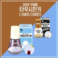 Tamumsu Chinki / Newtomushi Chinki Gold 30ml Athlete's foot ringworm treatment / Athlete's foot medicine / Kobayashi Pharmaceutical / Japanese Athlete's foot medicine