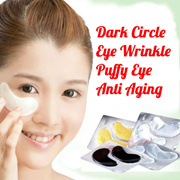 30 Pairs Beauty Idea Diary Eye Mask -- 4 Types