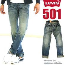 Levi's 501 Men's Regular Straight Light Color Vintage Processed Slim Straight Denim Jeans Pants Large Size levis LEVI S Genuine 00501-1487 Shipping