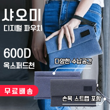 Xiaomi pouch / storage space plenty of jackpots / wrist strap included / waterproof / zipper pocket / simple design / free shipping