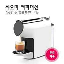 xinxiang coffee machine