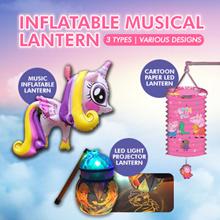 [Agoramart]Cartoon Mid-Autumn Festival Inflatable Music Lantern | Paper LED Lantern