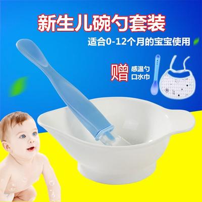 42bc0fe53 Qoo10 - Baby bowl spoon cutlery set newborn baby food grinding bowl ...