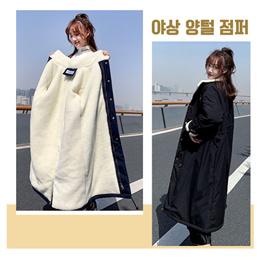 2020年新款韩版宽松过膝棉衣羊羔毛工装外套