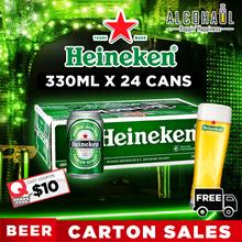 [ ALCOHAUL ] [ Heineken ] Beer Ctn Sales 330ml X 24 Cans EXP APR 2019