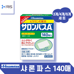 Sharon Pass / Hisamitsu / Direct delivery to Japan / Japan National Pass / Sharon Pass 140 sheets
