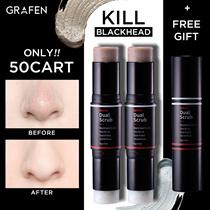 【Grafen】買2送1 黑頭粉刺清潔收斂 雙頭毛孔淨化棒 / 韓國直送
