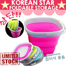★BestSeller in Korea★Multipurpose Foldable Silicone Bucket ★ 5/10L size/ Car wash Bucket