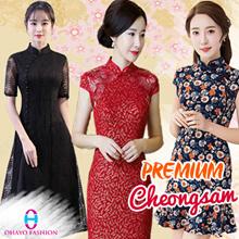 2019 CNY Cheongsam Qipao Cny Clothes Cheongsam Dress Top Modern Cheongsam Oriental 旗袍