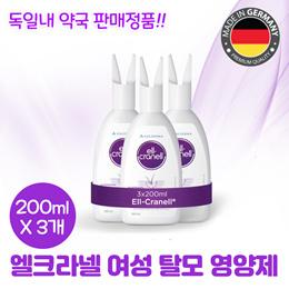 엘크라넬 여성 탈모 영양제 200ml X 3ea / made in germany/ 독일내 약국 판매정품 / 독일직배송