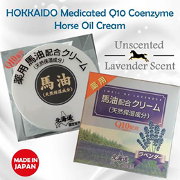 Japan Medicated Horse Oil Cream NATURAL MOISTURISING Collagen Face Body (No Scent/Lavender Scent)