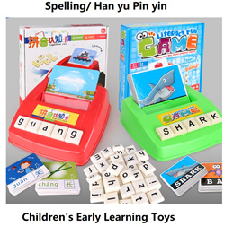 Literacy learning fun game English spelling  Pin Yin kids gift birthday present educational toy