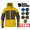 Fjallraven Mens Keb Jacket F81762