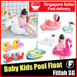 Intex Baby Kids Pool Floats Unicorn Swan Flamingo Boat Watermelon Aeroplane Plane Jet Inflatable