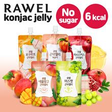 Rawel Delicous Konjac Jelly 1box / 10packs / super food / korean food/ Diet Snack / kfood