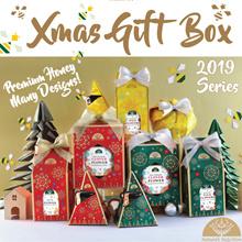 XMAS BESTSELLER🎁HONEY GIFT BOX BUNDLE DEAL🎁2019 SERIES🎄Perfect Christmas Gift🎄