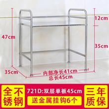 Stainless steel kitchen rack microwave oven racks oven rack storage shelf Spice rack holder supplies