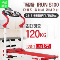 Home treadmill // Mini folding household treadmill // Free shipping // Treadmill // Multifunction treadmill