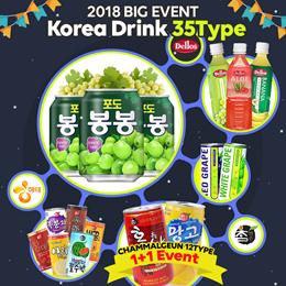 [30 Cans Bundle]★Korean Food Drink Collection 35Type★Fruit Juice/Grape Bonbon/Apple/Orange/Aloe/Pear
