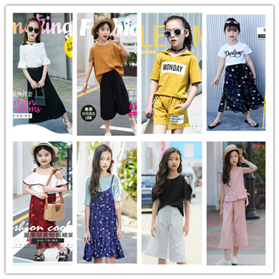 2019 GOOD QUALITY NEW arrival Teenage girl dress/ clothes /kids clothing/  school wear 2pieces set 7