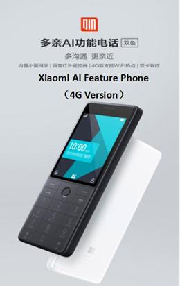 Xiaomi Qin 1S AI (4G 버전)