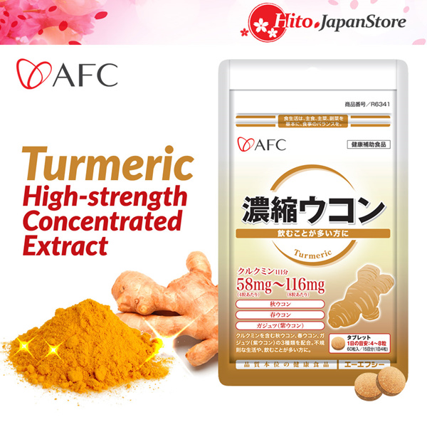 4 packs?AFC Turmeric Extract 15 days? Detox.Digest.Slim Deals for only S$128 instead of S$0