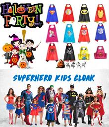 MARVEL / SUPER HERO KIDS HALLOWEEN COSPLAY Costume