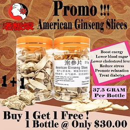 PROMO ! 1 FOR 1 ! American Ginseng Slices !