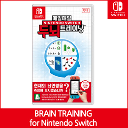 【Ready Stock】 Nintendo Switch Dr.Kawashimas Brain Training / Nintendo Switch Game
