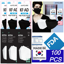 [MADE IN KOREA] Clean Guard /PREVENT KF94 KOREA MASK 100PCS