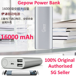 Gepow ! 16000mAh Power bank charger/ Power Bank Portable Battery Charger Dual Single USB Port Wall Charger Adapter for All Phone Smart Phone Xiao mi iPhone!Local seller!