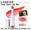 [BEST BUY] LANEIGE Two Tone Lipstick (2g) / Lips Bar / Eyeshadow / Brusher / 3 in 1 / Convenience / 兰芝双色口红 / 可用做眼影和腮红
