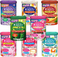 Bath rosemary Aroma bath Relax 600g 30 times Lavender / rose / hinoki / forest warm bath / ceramide / hyaluronic acid / collagen / milk protein
