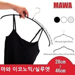 マワ Mawa ハンガー 各10本セット エコノミック / シルエット / シルエットライト 28cm46cm マワハンガー まとめ買い 機能的