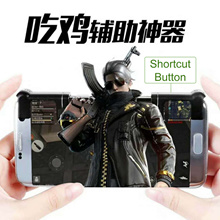 ⭐STOCK⭐2 pcs PUBG  Shooting Mobile Games Assist Tool Sensor Game Assist Shortcut Key