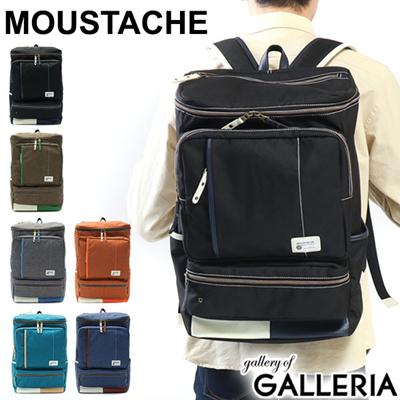 Mustache luck MOUSTACHE backpack A4 B4 large capacity PC storage commuter  school men   39s ladies 8929d0009e591